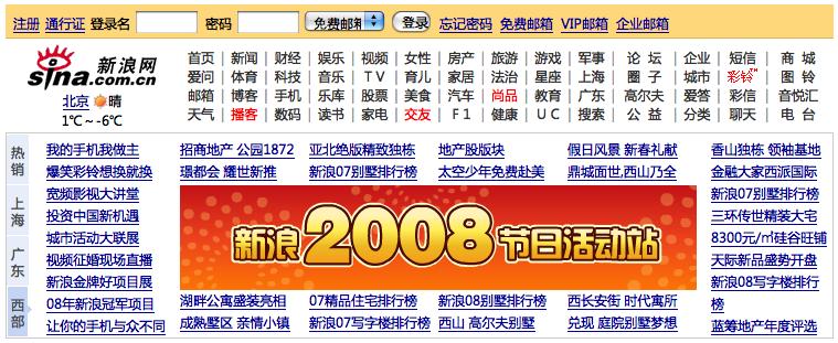 Mac OS X雅黑浏览网页