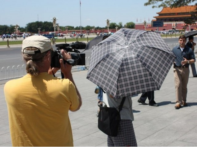 CNN Beijing Umbrella
